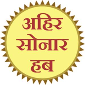 Ahir Sonar Hub icon