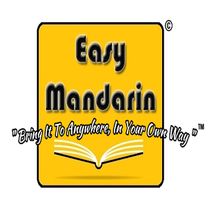 EasyMandarin App (E.M.A) icon