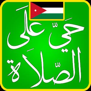 Jordan Prayer Times icon