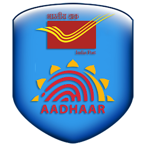 India Post AADHAAR Tracker icon