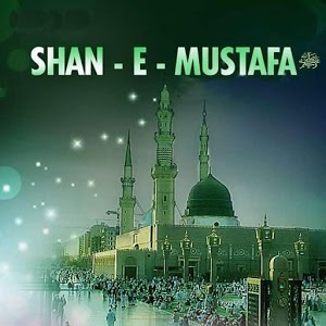 Shan e Mustafa icon