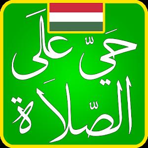 Hungary Prayer Times icon