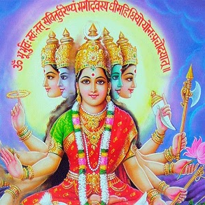 Gayathri Mantra Guide icon