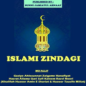 Islami Zindagi icon