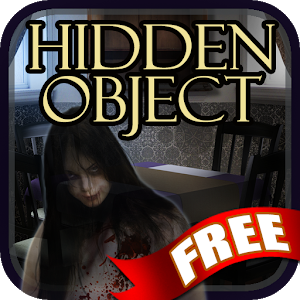 Hidden Object: Haunted House 4 icon