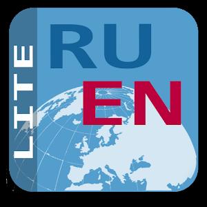 Russian - English phrasebook LITE icon