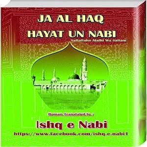 JA AL HAQ - HAYAT UN NABI icon
