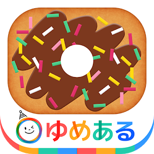 わたしのドーナツ(親子で楽しくお菓子クッキング) icon