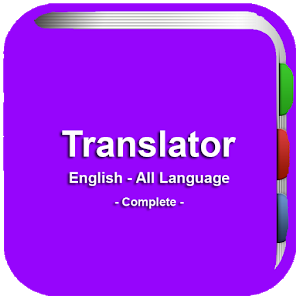 English Translator icon