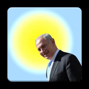 Bibi Booth icon