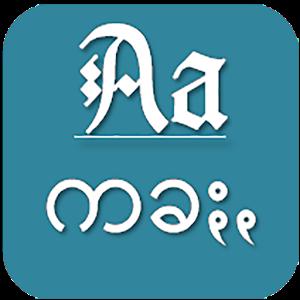 PaOh Zawgyi Font Installer icon