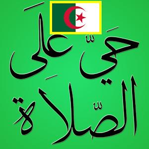 Algérie Prière Horaires islam icon