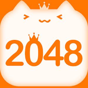 2048 icon