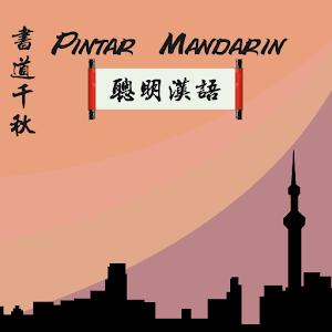 Pintar Mandarin App icon