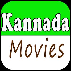 Kannada Movies & Videos icon