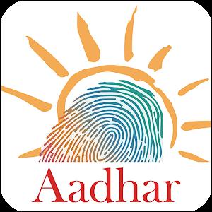 Advice For Aadhar Pay Merchant icon