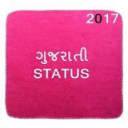 Best Gujarati Status 2017 icon