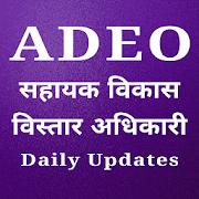 ADEO 2017 icon