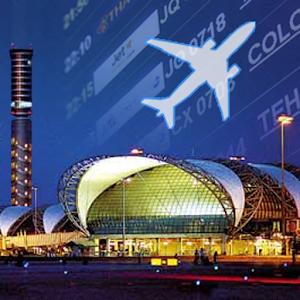 Thai Airport RealTime Flight icon
