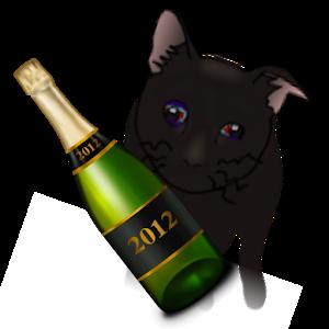 Drunk Cat Run icon