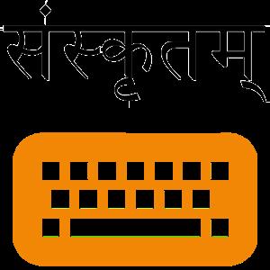 Lipikaar Sanskrit Keyboard icon