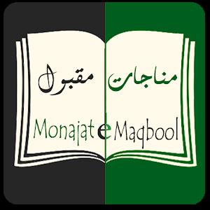 Munajat e Maqbool Lite icon