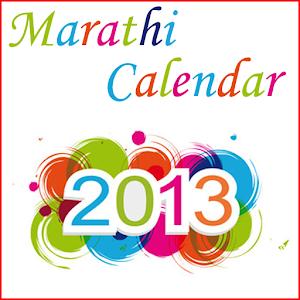 Marathi Calendar 2013 icon