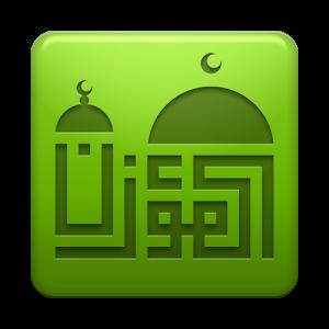 Al-Moazin (Prayer Times) icon
