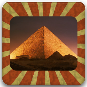 Giza Hangman icon