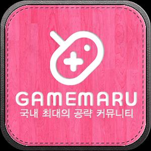 게임마루 게임공략 ( 메뉴얼, 게임공략집 ) icon