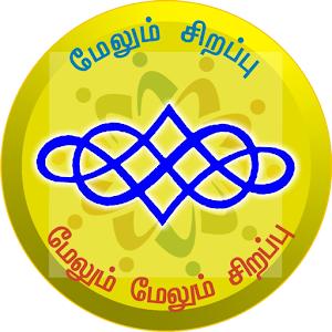 JCI Madurai Central icon