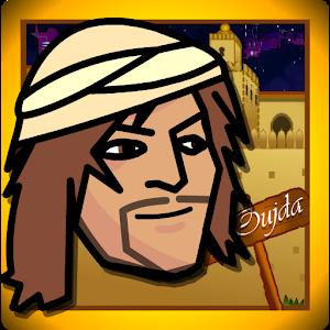 Hamouda icon
