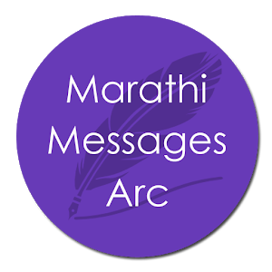 Marathi Messages Arc icon