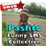 Pashto Jokes - Funny SMS icon