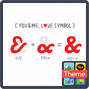 love_symbol K icon
