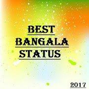 Best Bangla Status 2017 icon