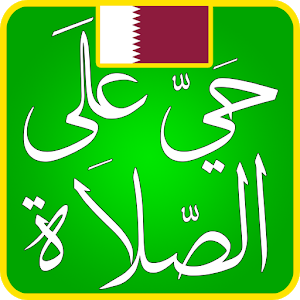 Qatar Prayer Times icon