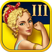 12 Labours Of Hercules III icon