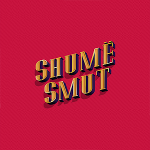Shume Smut icon