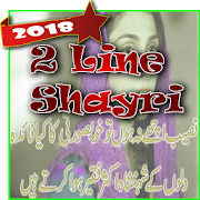 2 Lines Shayari Collection ~ SMS and Status icon