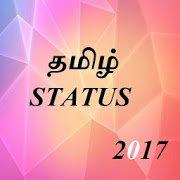 Tamil Status 2017 icon