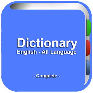 English Dictionary icon