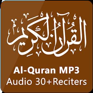 Al Quran MP3 | ?????? ?????? - AppRecs