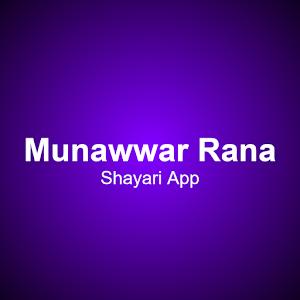 Munawwar Rana Shayari App icon