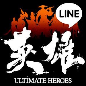 LINE 英雄乱舞 icon