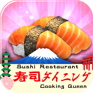 CookingQueen:Sushi Restaurant icon