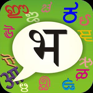 PaniniKeypad Bhojpuri IME icon