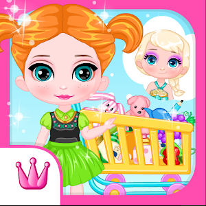 Shopping Rush icon