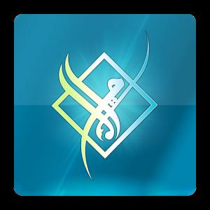 تطبيق إعلانات الأمير icon