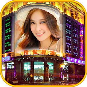 Advertise Hoarding Photo Frame icon